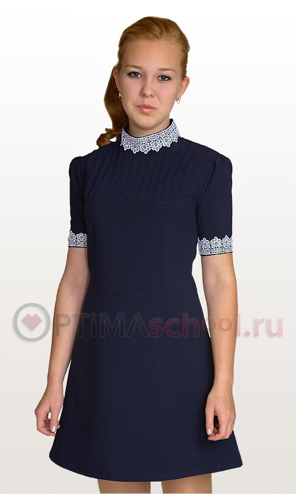 Платья черные 48 р