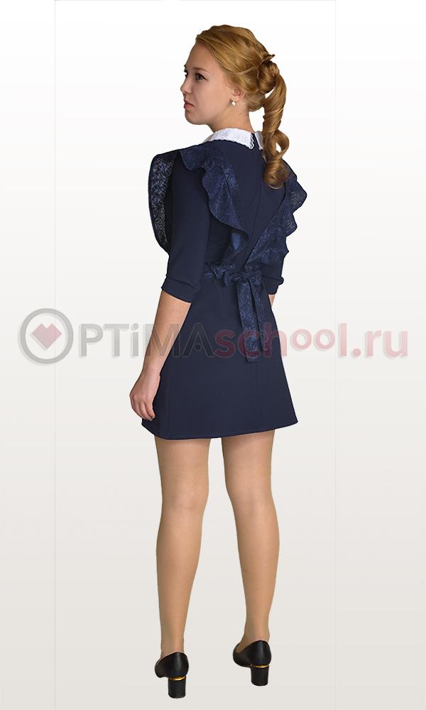 Где Купить Платье С Фартуком